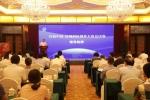 以赛为媒 招才选智——首届中国·盐城创新创业大赛吸引1590个人才项目参赛