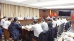 市委组织部召开人才工作座谈会