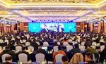 中国盐城·第十届沿海发展人才峰会开幕