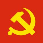 仲组轩:抓好党的组织制度建设 为落实新时代党的组织路线提供制度保障