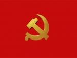 【条例】中共中央印发《中国共产党党员权利保障条例》