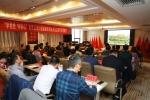 市级机关党支部书记赴延安接受红色专题实境教育
