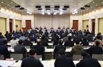 全市组织部长会议召开