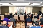 市委书记戴源主持召开全市人才工作领导小组会议