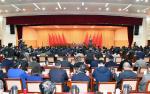 党史学习教育省委宣讲团宣讲报告会在盐举行